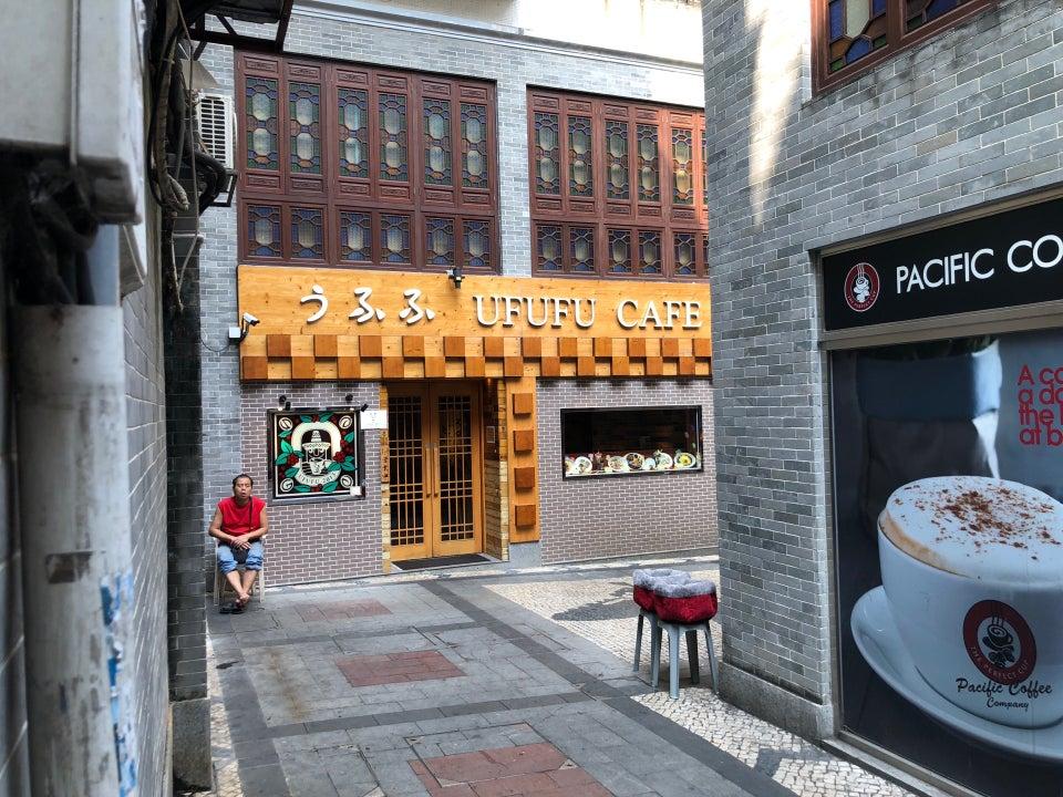 Ufufu Macau