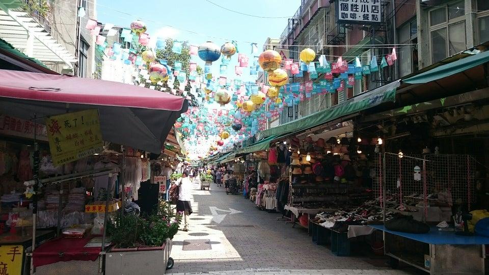 四平街觀光市場