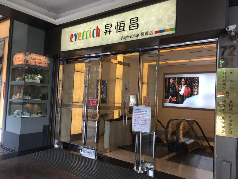 Everrich Duty Free Shop