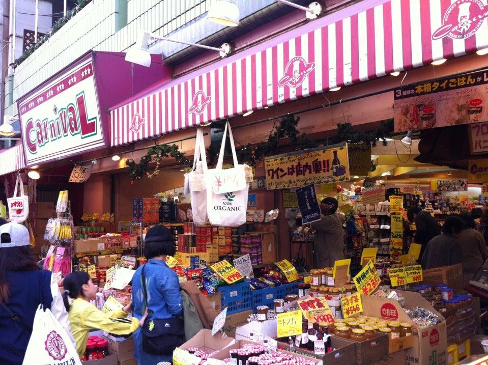 カーニバル 吉祥寺店
