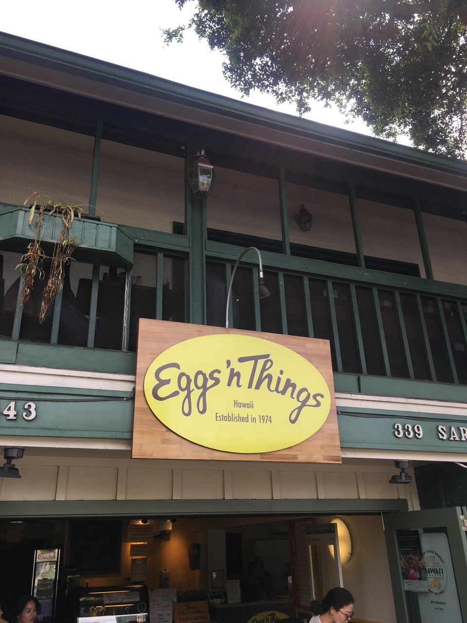 Photo of Eggs 'N Things
