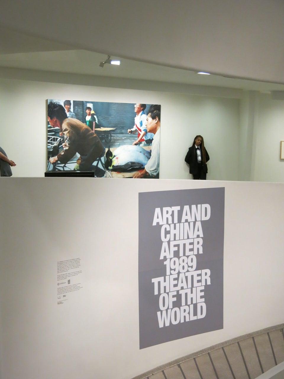 Photo of Guggenheim Museum