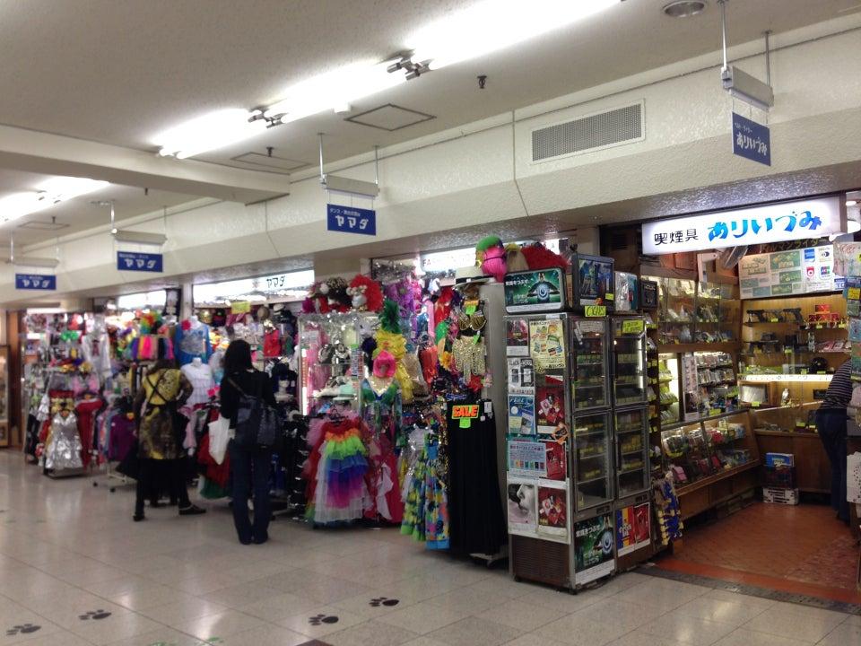 渋谷地下商店街