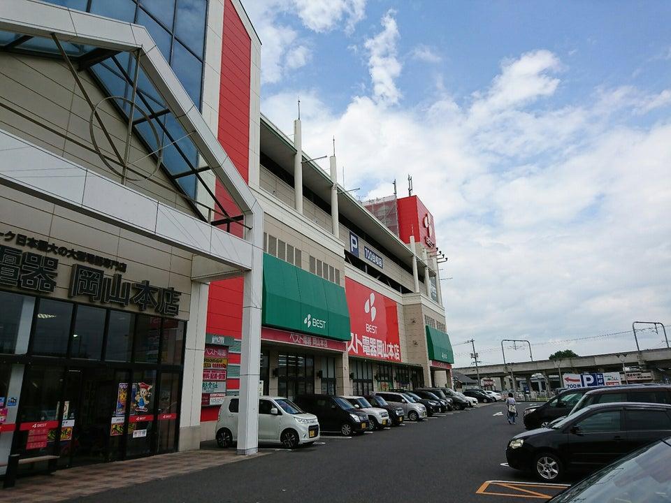 ベスト電器 岡山本店(岡山モール)