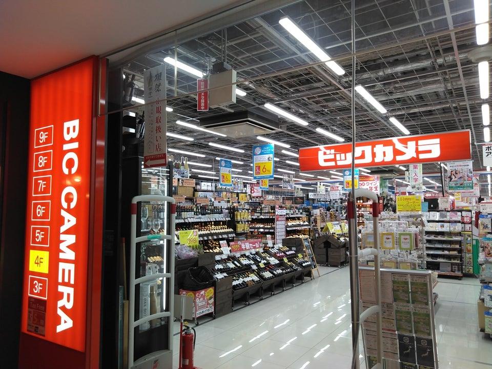ビックカメラ 新横浜店