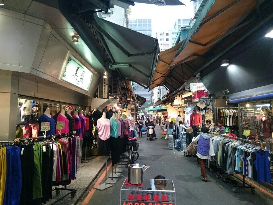 Wufenpu Clothes Market