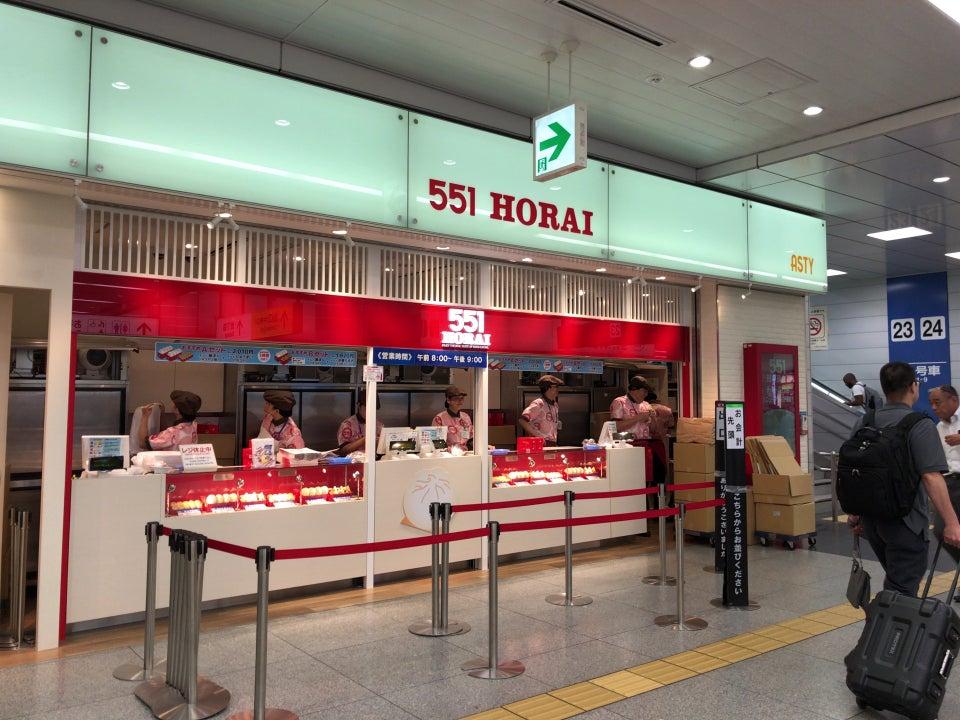 新大阪駅・蓬莱551
