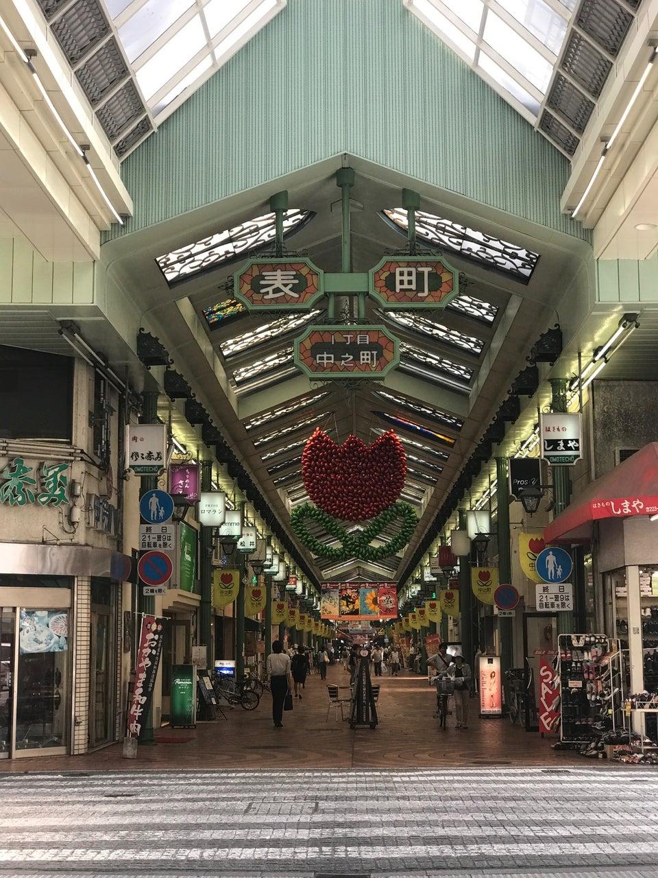 表町商店街