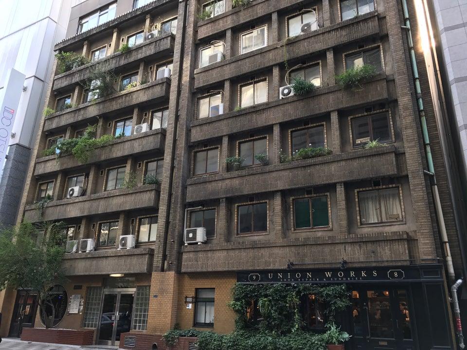 Okuno Building