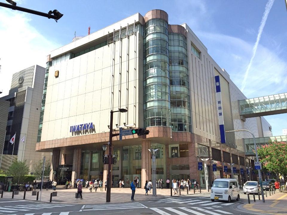 岩田屋本店 本館