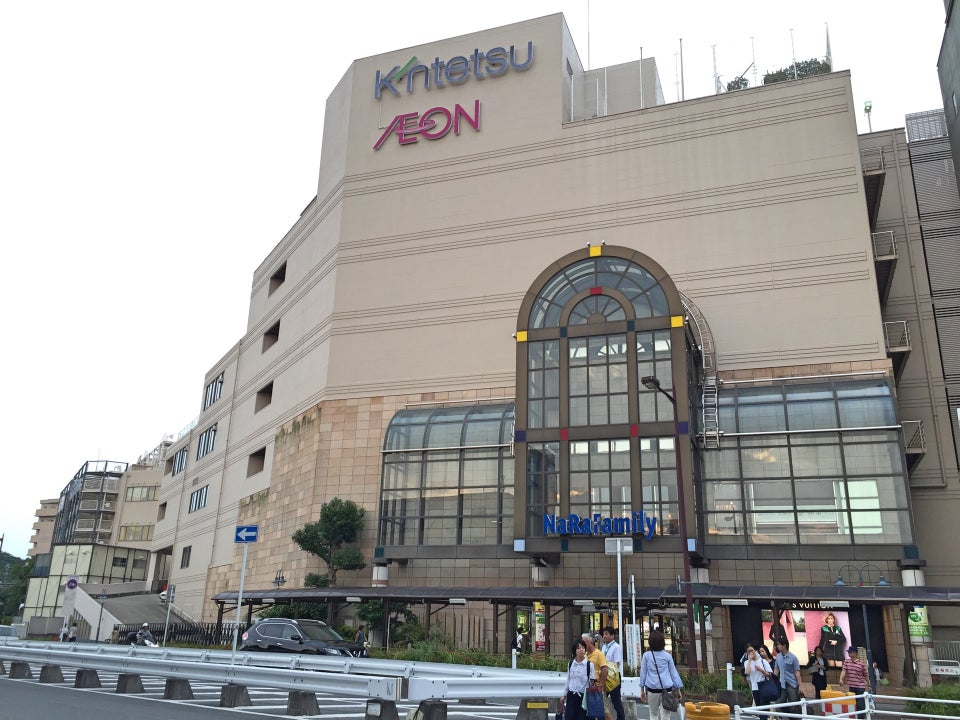 近鉄百貨店 奈良店
