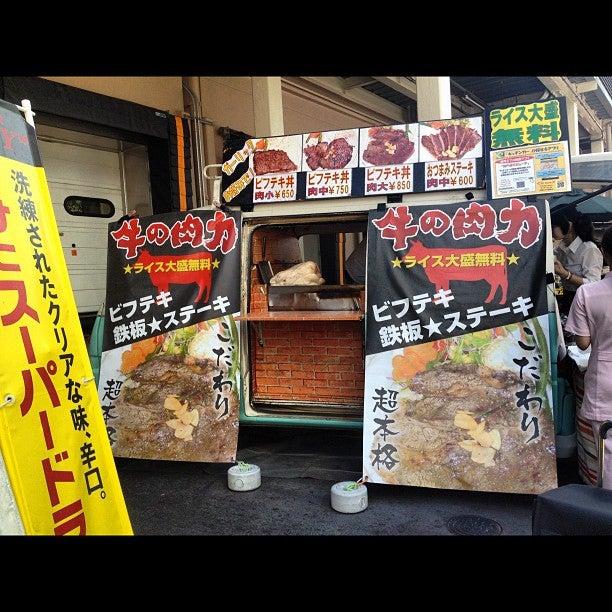 食肉市場(foursquare)