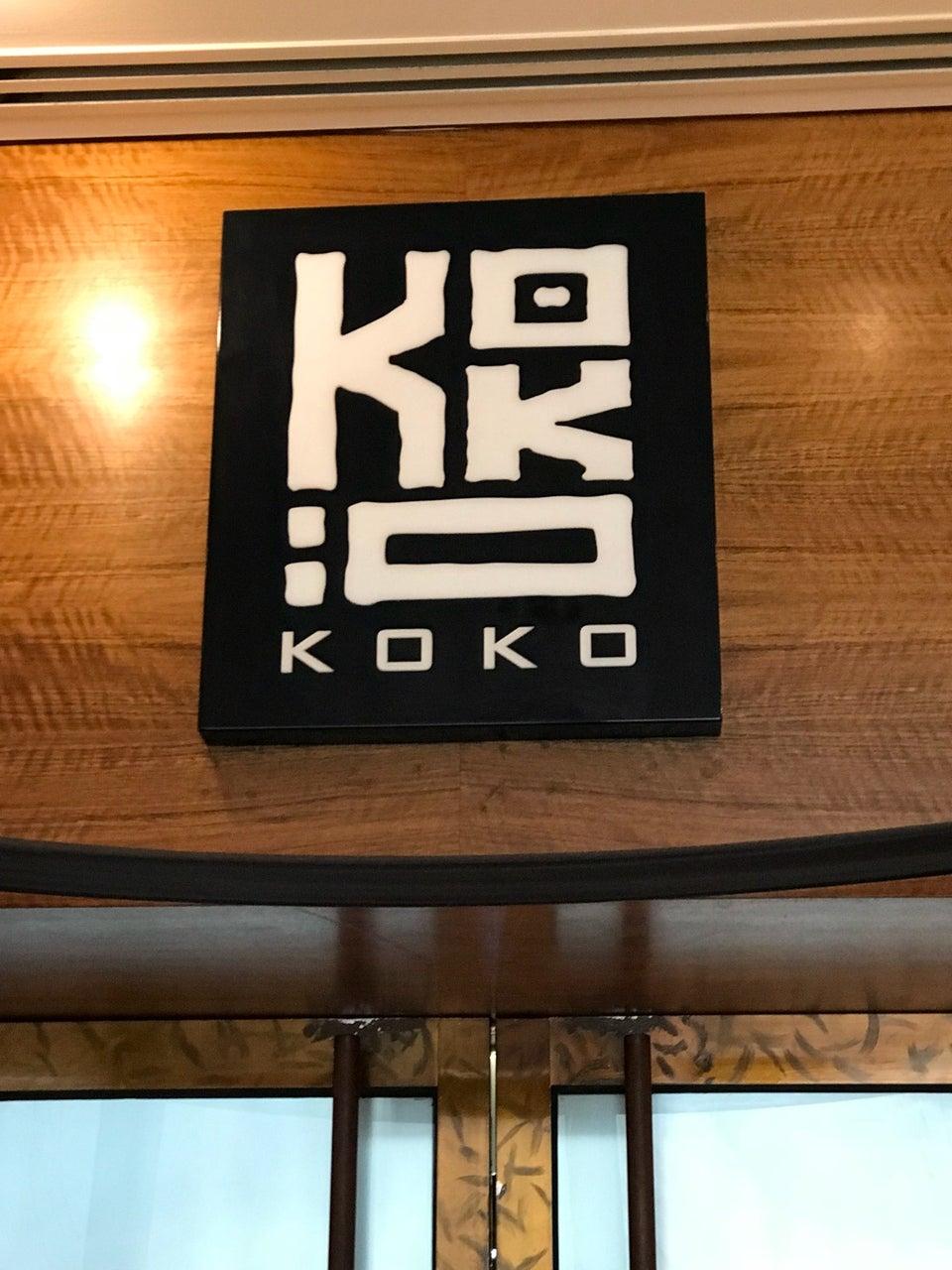 Photo of Koko