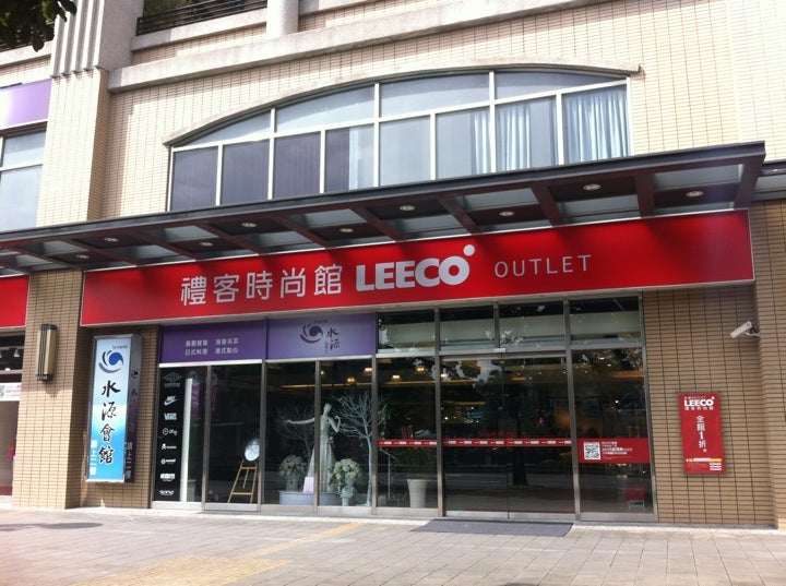 Leeco Outlets