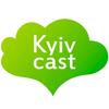 Киевкаст