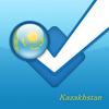 4square Kazakhstan