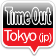 Time Out Tokyo JP