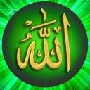 islamische-gemeinschaft-ibrahim-alkhalil-moschee-b