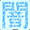 stefan-schutz-1511774