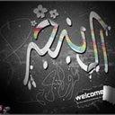 ahmad-yahya-28624543