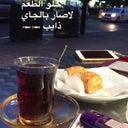 areej-alghamdi-60254350