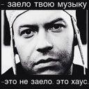 maxim-kolmakov-28394270