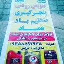 muhammet-esmer-81748770
