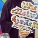 khalid-al-jaber-7359071