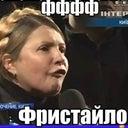 natalia-baranova-29265356