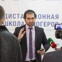 ruslan-zhiv-82523567