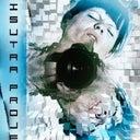akisutra-projekt-eventfotografie-foto-design-42520