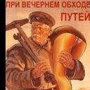 ludmila-grass-60280222