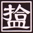 bento-sushi-hotpot-1846763