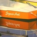 spezi-aal-3662117