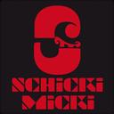 saskia-g-53913679