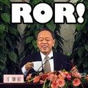 ronny-3318532