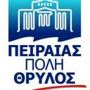 sotirios-kalousios-48953446
