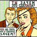 Timina Elena