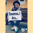 Katriona Korotkevich