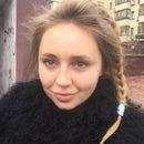 Anna Belous
