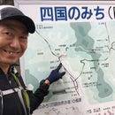 Takeshi Kakeda