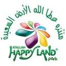 Atallah Happy Land Park
