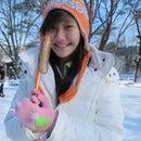 Estrina Tan Wei Ling