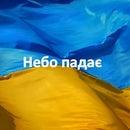 Дмитрιεβιτς λ.α.δ. AAA