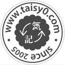 taisyo