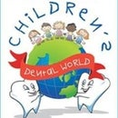 Children's Dental World Winnipeg