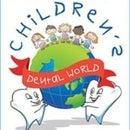 Children's Dental World Winnipeg