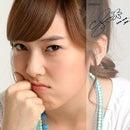 Jessica Ooi
