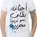 Goffa Ahmed