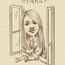 Dian Wajong
